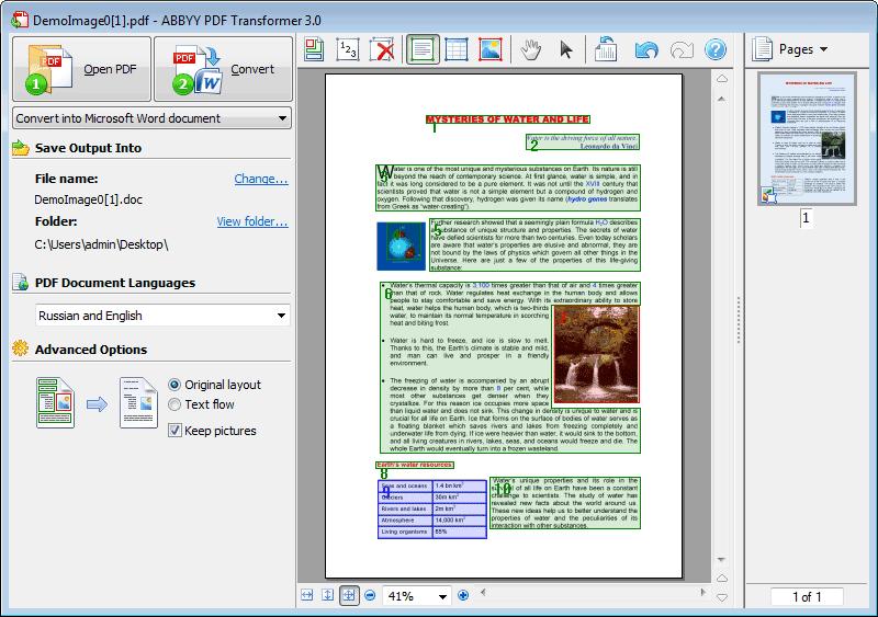 """ABBYY PDF Transformer - PDF 文档转换软件丨""""反""""斗限免"""