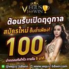 Vegus168win Online Gambling Baccarat.