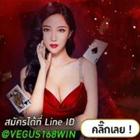 Vegus168win User