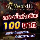 Vegus111 Baccarat Casino