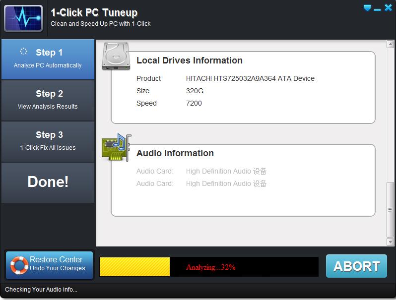 1-Click PC Tuneup (3 PCs) Screenshot