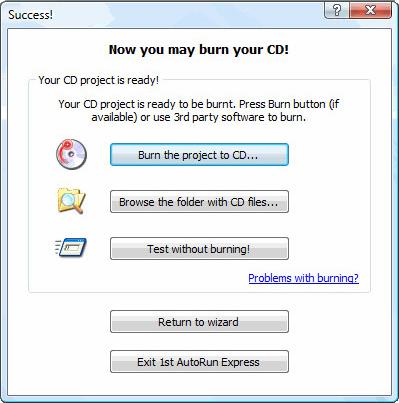 DVD Authoring Software, 1st Autorun Express Screenshot
