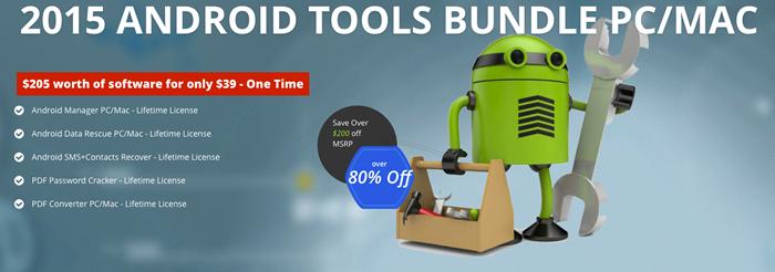 2015 Android Tools Bundle Screenshot