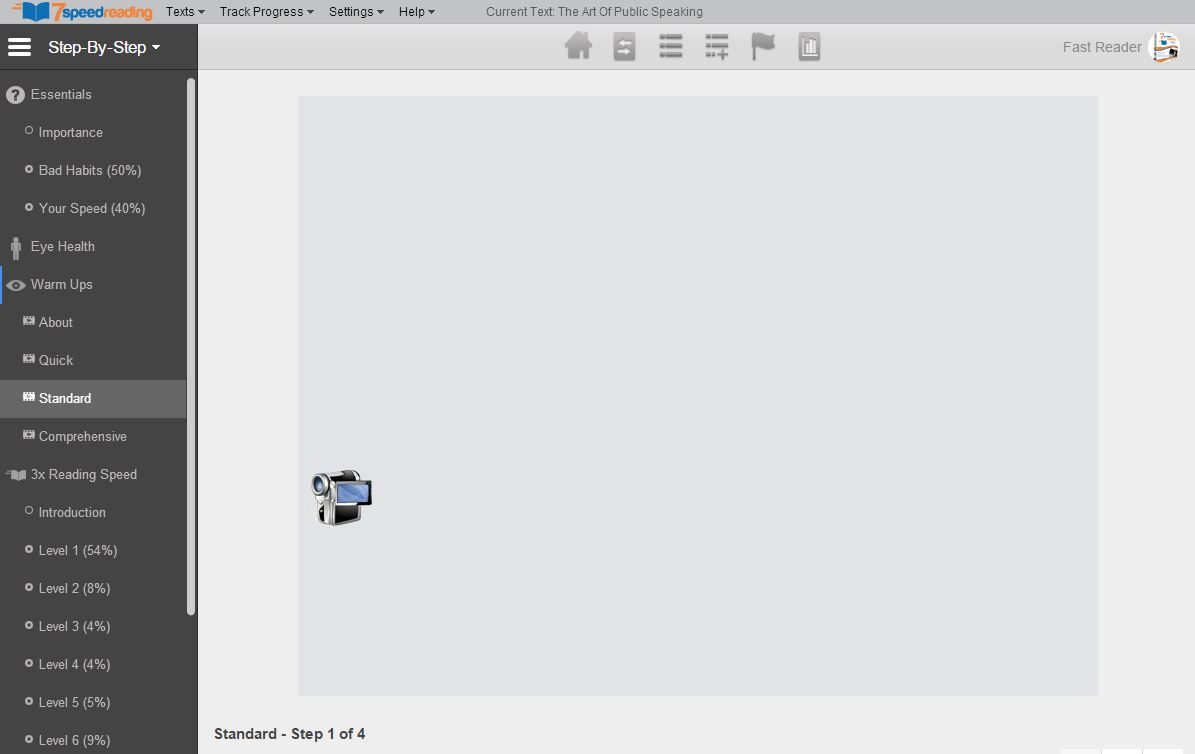 7 Speed Reading, Software License Software Screenshot