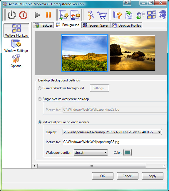 Actual Multiple Monitors, Desktop Space Software Screenshot