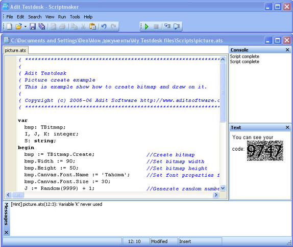 Adit Testdesk, Hobby, Educational & Fun Software, Educational Software Screenshot