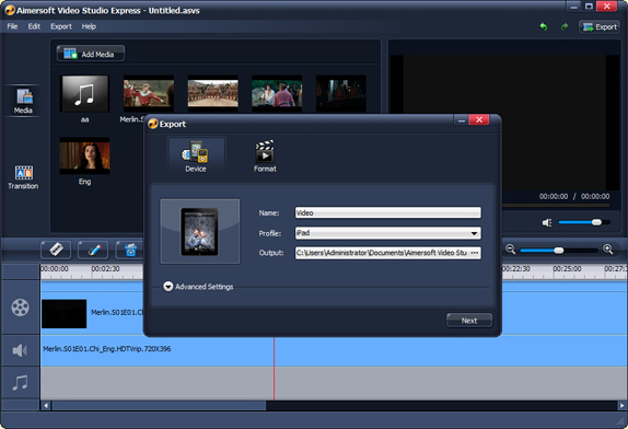 Video Editing Software Screenshot