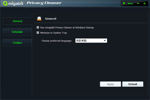Amigabit Privacy Cleaner, Software Utilities Screenshot