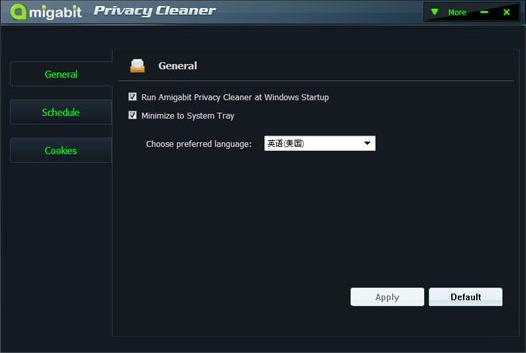 Amigabit Privacy Cleaner, Software Utilities Screenshot