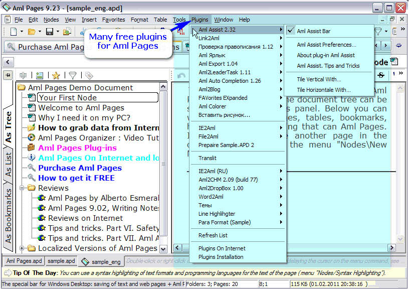 Hobby, Educational & Fun Software, Aml Pages (Home License) Screenshot