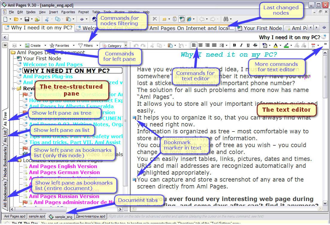 PIM Software Screenshot
