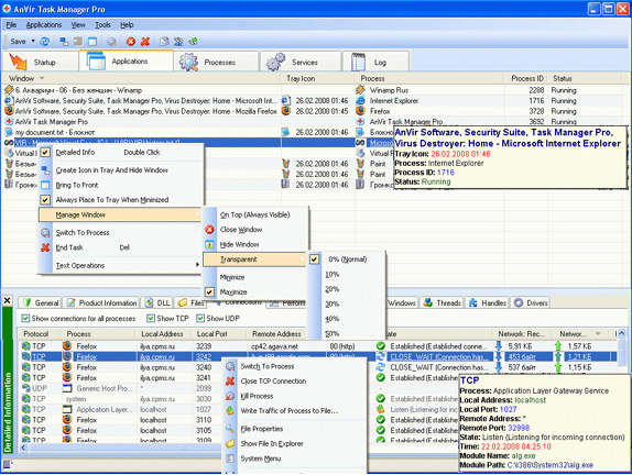 Task Manager Software Screenshot