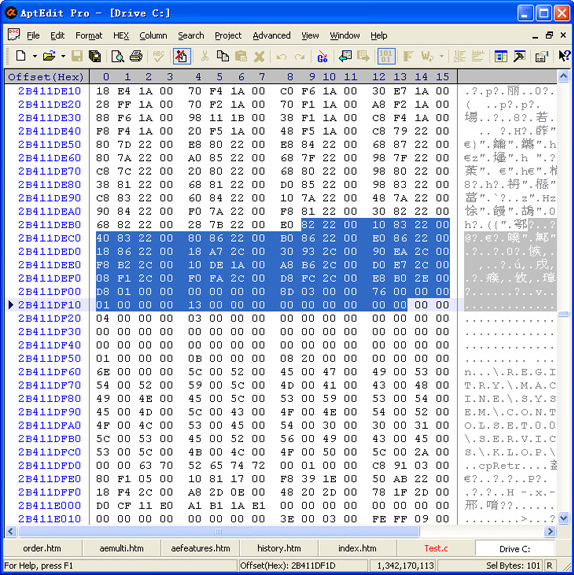 AptEdit Pro, Code Editor Software Screenshot