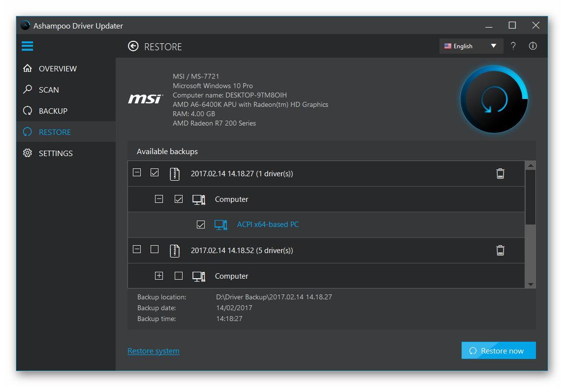 eBook Software, Ashampoo Driver Updater Screenshot