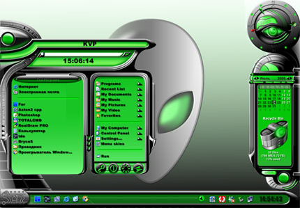 Aston2 Panels, Desktop Enhancements Software Screenshot