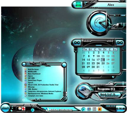Desktop Enhancements Software Screenshot