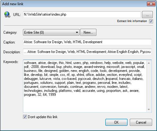 HTML Widget Software Screenshot