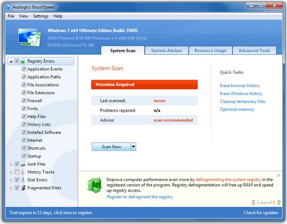 Auslogics BoostSpeed v5 Screenshot