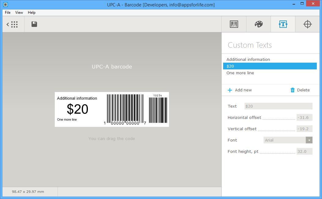 Barcode Software, Barcode Screenshot