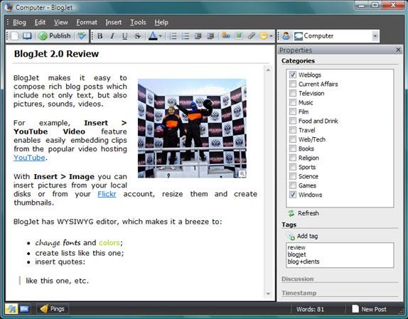 BlogJet Screenshot