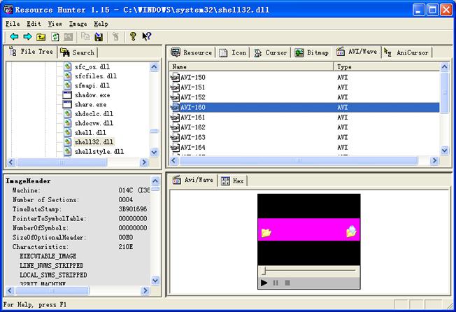 Development Software, Resource Files Software Screenshot
