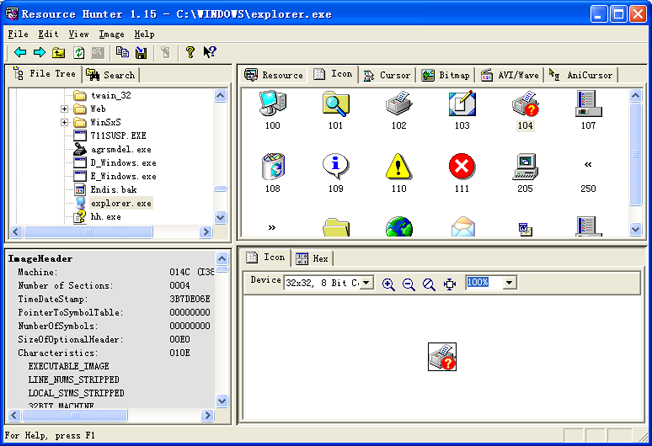 Boilsoft Resource Hunter, Development Software Screenshot