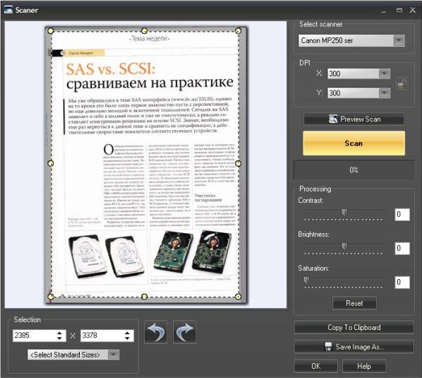 BonAView, Image Viewer Software Screenshot
