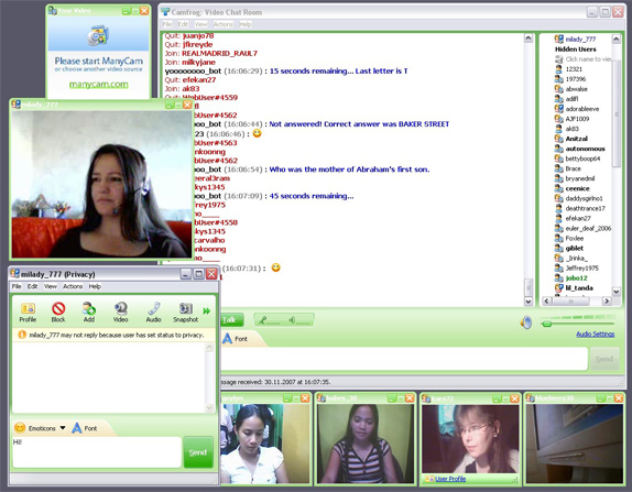 Camfrog Video Chat Screenshot 11