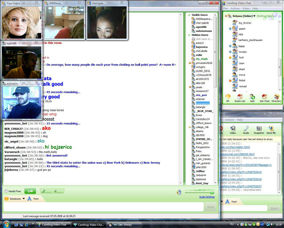 Camfrog Video Chat, Instant Messaging Software Screenshot