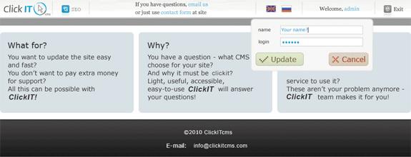 Click IT CMS, Development Software Screenshot