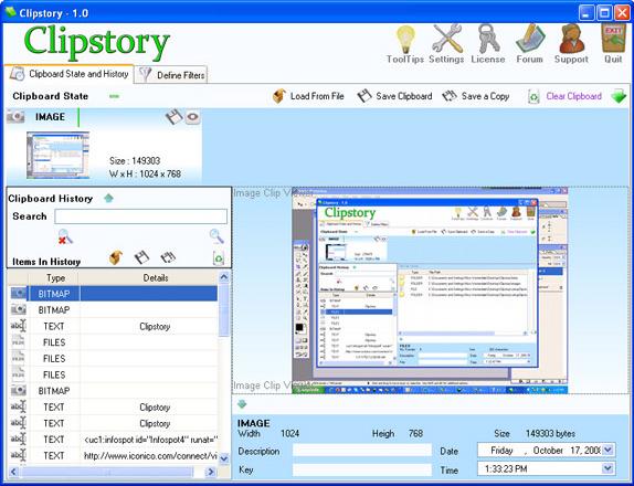 Clipboard Software, Clipstory Screenshot