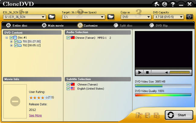 CloneDVD, Video Software Screenshot