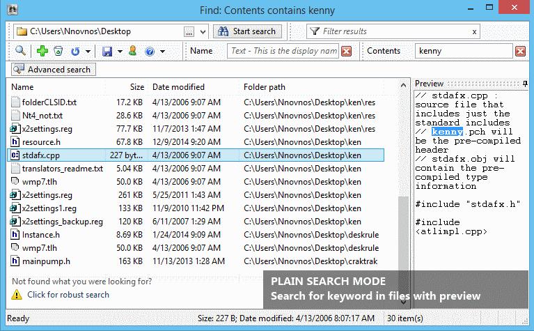 DeskRule Screenshot