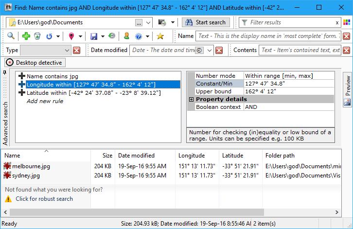 DeskRule, Software Utilities, Files and Folders Software Screenshot