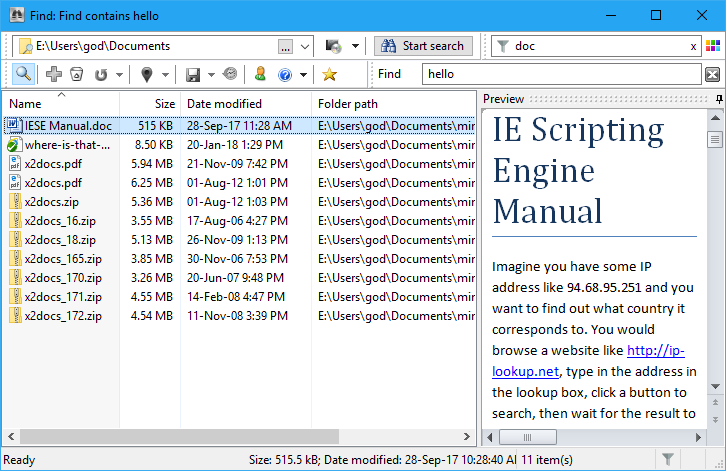 DeskRule, Software Utilities Screenshot