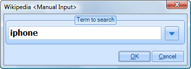 Productivity Software, Direct Access Screenshot