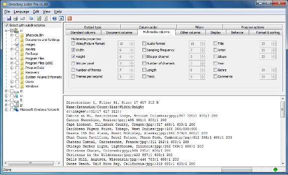 Software Utilities, Directory Lister Pro and Backup Dwarf Professional Screenshot