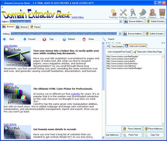 Website Scraping Software Screenshot