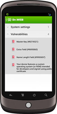 Dr.Web Mobile Security - Buy 2-year mobile protection at the price of one. Screenshot