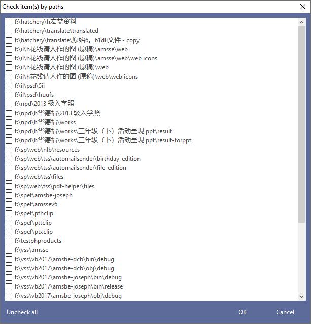 Duplicate File Finder Plus, Software Utilities, Duplicate Files Software Screenshot