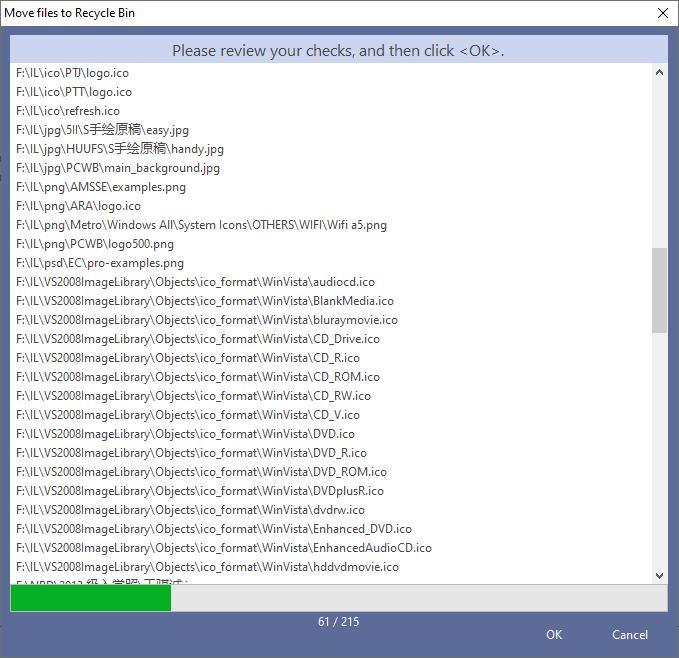 Software Utilities, Duplicate Photo Finder Plus Screenshot