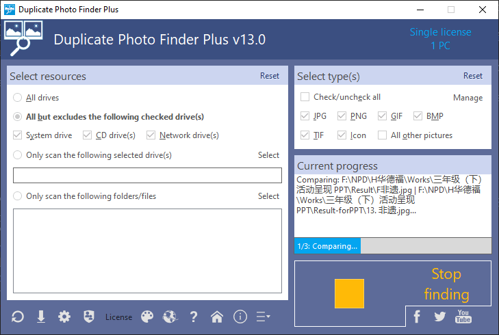 Duplicate Photo Finder Plus, Duplicate Files Software Screenshot