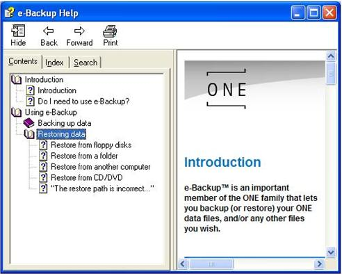 e-Backup, Security Software Screenshot