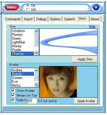 e-Speaking Voice and Speech Recognition Software, Text to Speech Software Screenshot