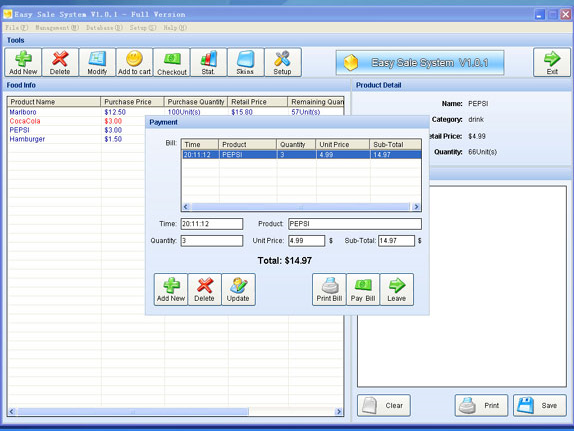 Easy Sale System, Business Management Software Screenshot