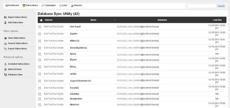 Email Marketing Software Screenshot 8