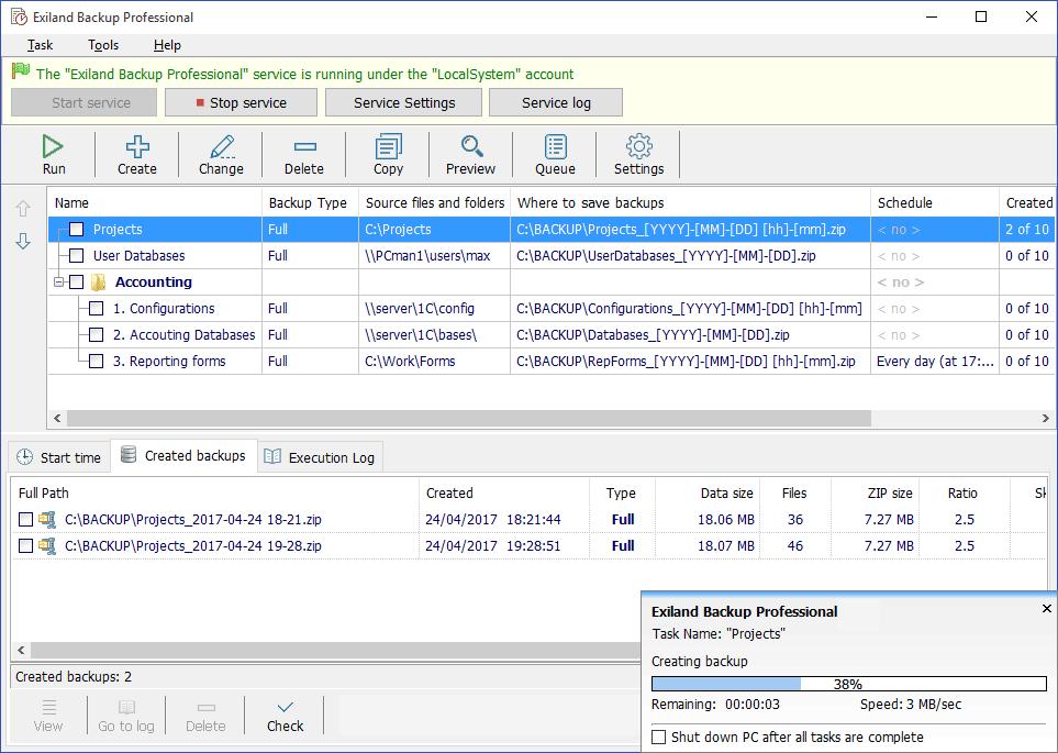Exiland Backup Professional Screenshot