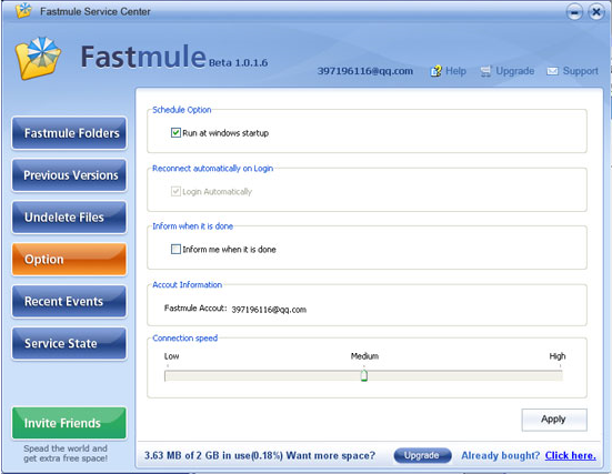 Fastmule Unlimited Online Backup, File Sync Software Screenshot