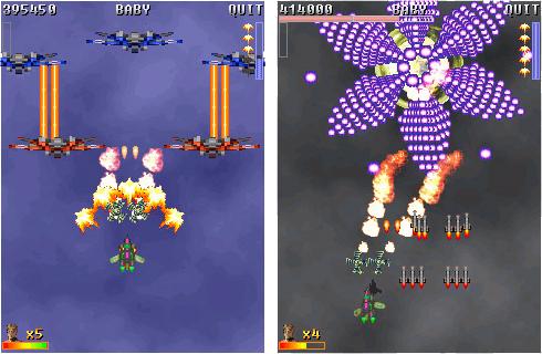 Hobby, Educational & Fun Software, FireHawk Screenshot