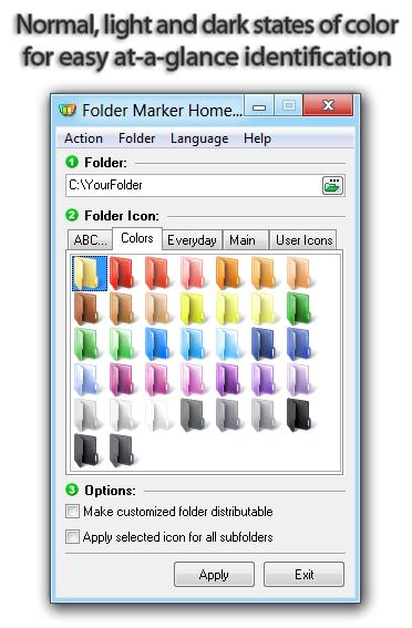 Software Utilities, Folder Software Screenshot